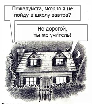 Учите других карикатура