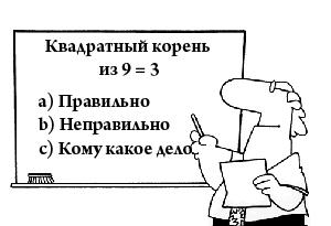 как учиться