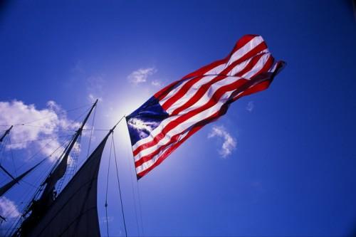 высоко поднятый флаг