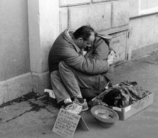 бездомные лузеры